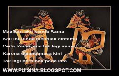 """Puisi Puber Cinta Rama Ditolak Shinta """"Edisi Arjuna Linglung"""""""