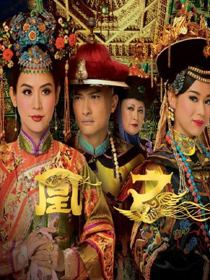 Vạn Phụng Chi VươngCurse Of The Royal Harem