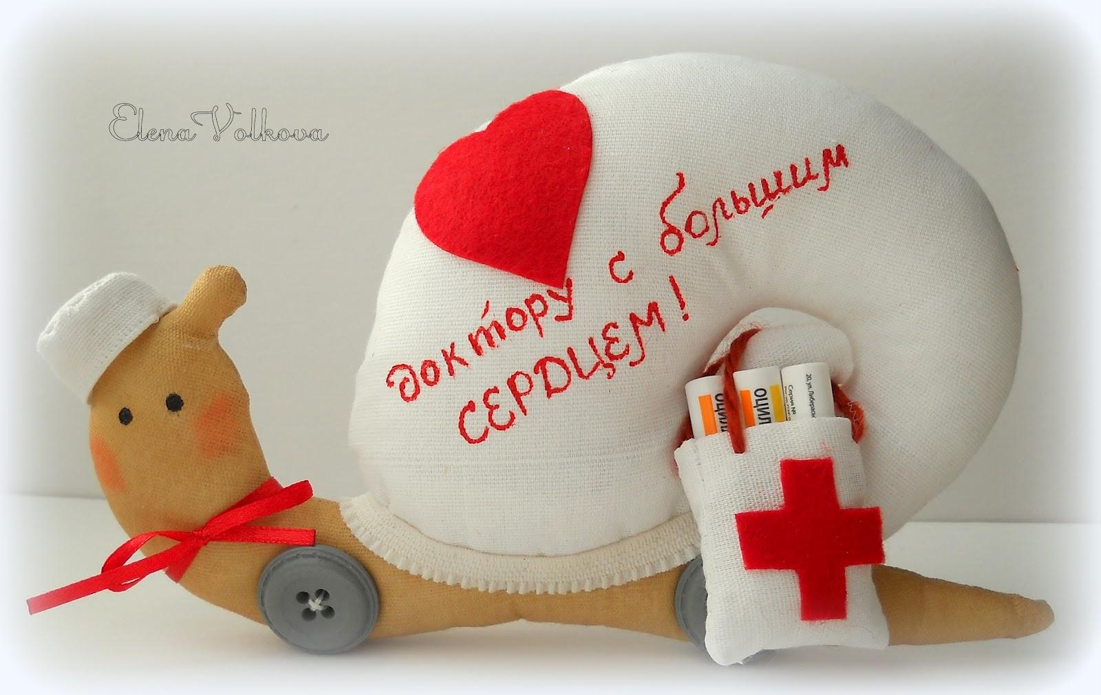 Подарок врачу на день медика 10