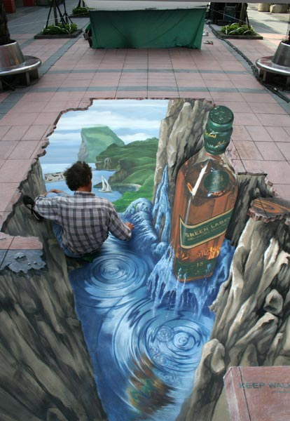 Creative and Cool 3D Street Art (10) 4