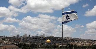 Adevărul.ro: Rugăciune specială la Ierusalim pentru vindecarea lui Trump