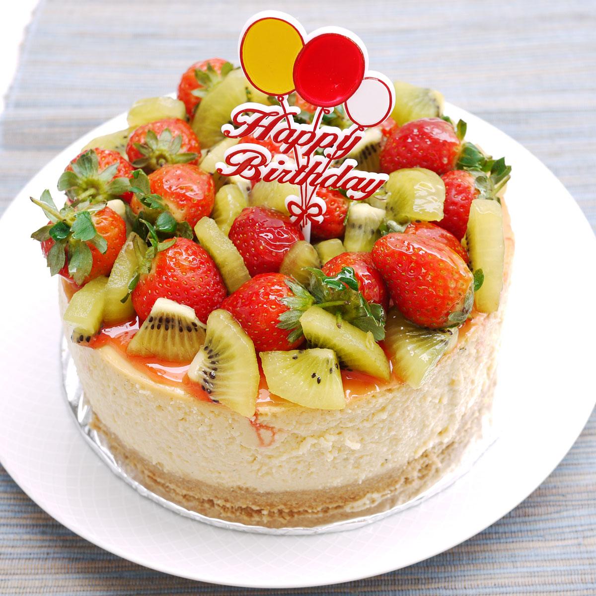 Happy Birthday Fruit Cake ImagesBirthday Fruit Cake HD Images