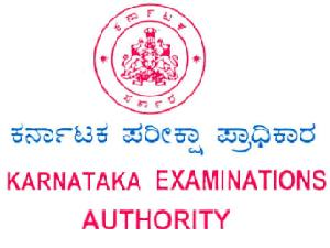 Karnataka Examinations Authority (KEA)