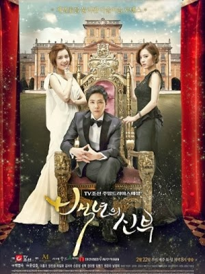 Cô Dâu Thế Kỷ - Bride Of The Century (2014) VIETSUB - (16/16)