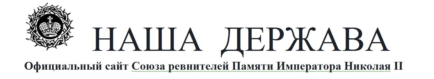 Медиа-спонсор проекта: