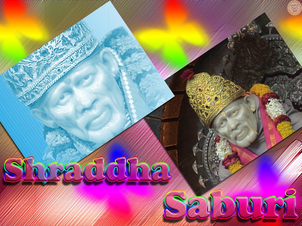 A Couple of Sai Baba Experiences - Part 797