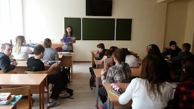 Учебник по географии 5 класс дронов савельева читать онлайн