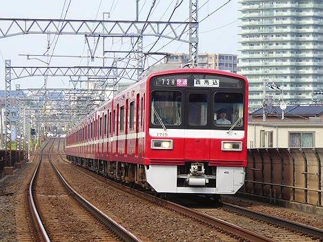 京成電鉄 快速 西馬込行き2 京急1500形