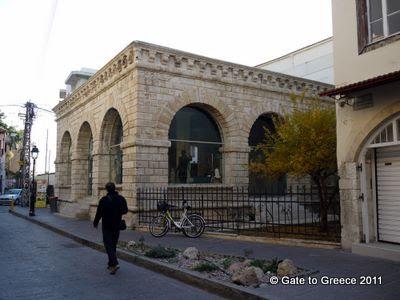 Loggia of Rethymnon