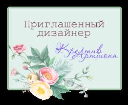 """Итоги по заданию """"Загадочный эмбоссинг"""""""