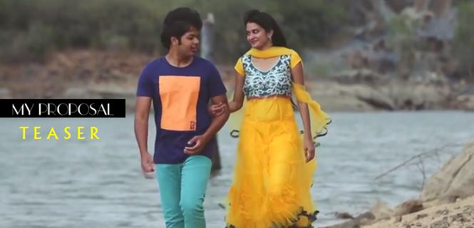 MY PROPOSAL Telugu Short Film Teaser 2015 By Sripuram Pradeep