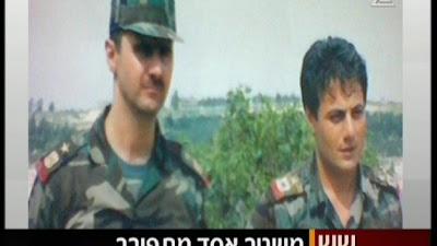 la proxima guerra bashar assad manaf tlas desertor siria ejercito