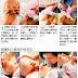 寶寶安全最重要-幼兒誤食異物怎麼辦?