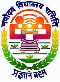 Navodaya Vidyalaya Samiti Recruitment 2014