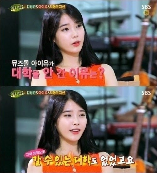IU explains why she gave up entering University