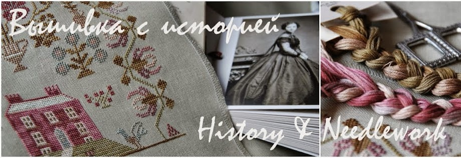 Вышивка с историей