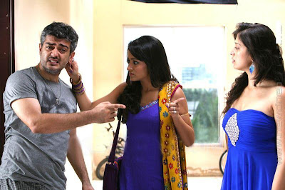 Ajith's Mangatha new stills