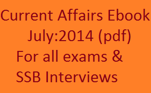 download current affairs pdf: Current affairs pdf July:2014