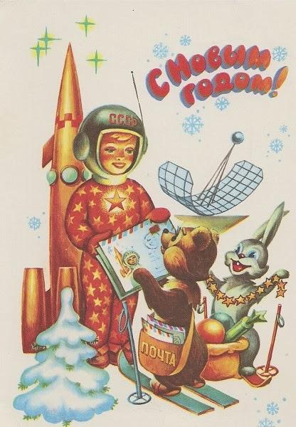 Космические мотивы и зверушки на новогодней открытке советского художника Жеребина
