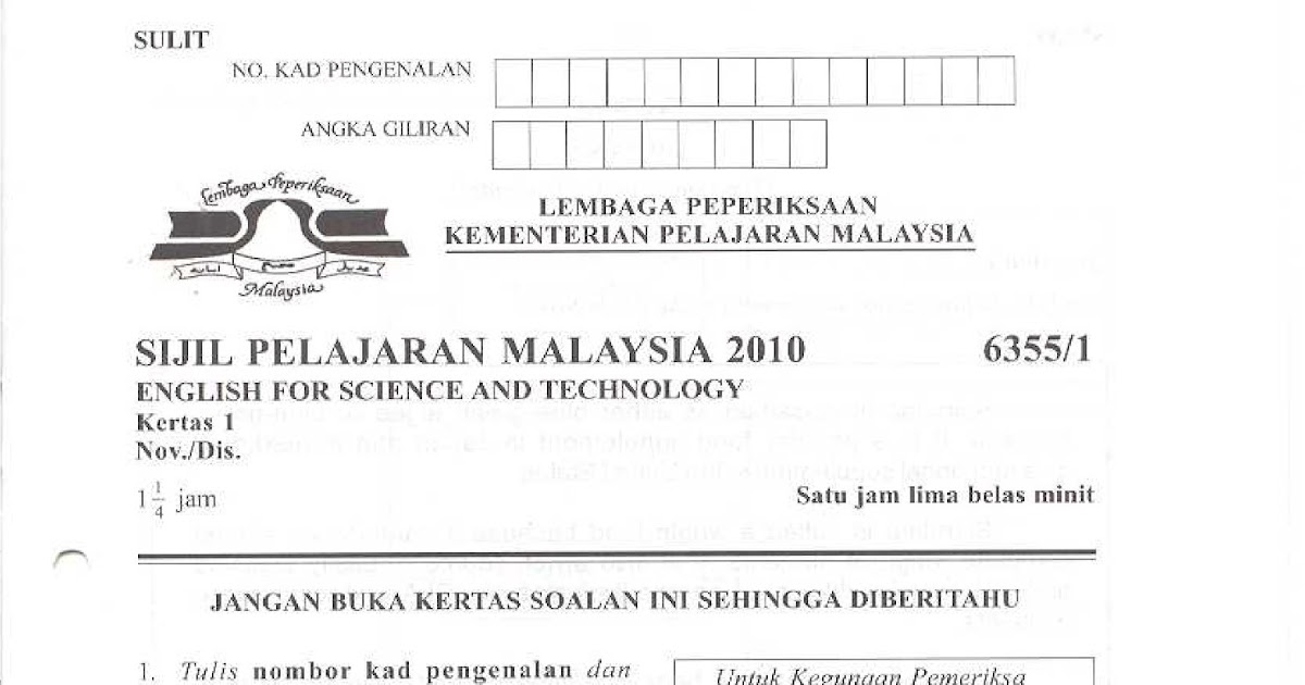 english for science and technology spm essay Spm 2015 est (english for science and how to write a decent essay using science and technology 2015 est (english for science and technology.