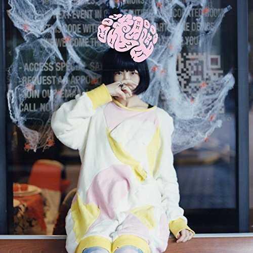 [MUSIC] 大森靖子 – 絶対絶望絶好調/Seiko Oomori – Zettai Zetsubo Zekkoucho (2014.11.19/MP3/RAR)