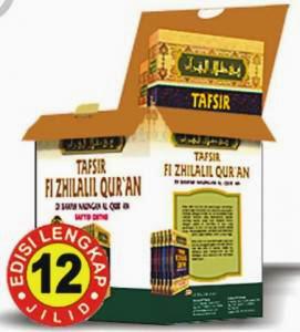 Jual Buku Online Surabaya | Tafsir Fii Zhilalil Qur'an Edisi Superlux 12 Jilid