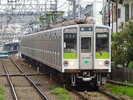 京王電鉄 区間急行 橋本行き 都営10-000形210F