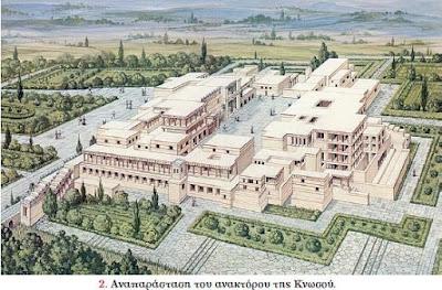 Το ανάκτορο της Κνωσού - Ενότητα 9 - Ο Μινωικός πολιτισμός
