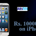 Get Rs. 10000 Cashback on iPhone6 Offer Valid Till Stocks Last Best Price Rs. 39,870