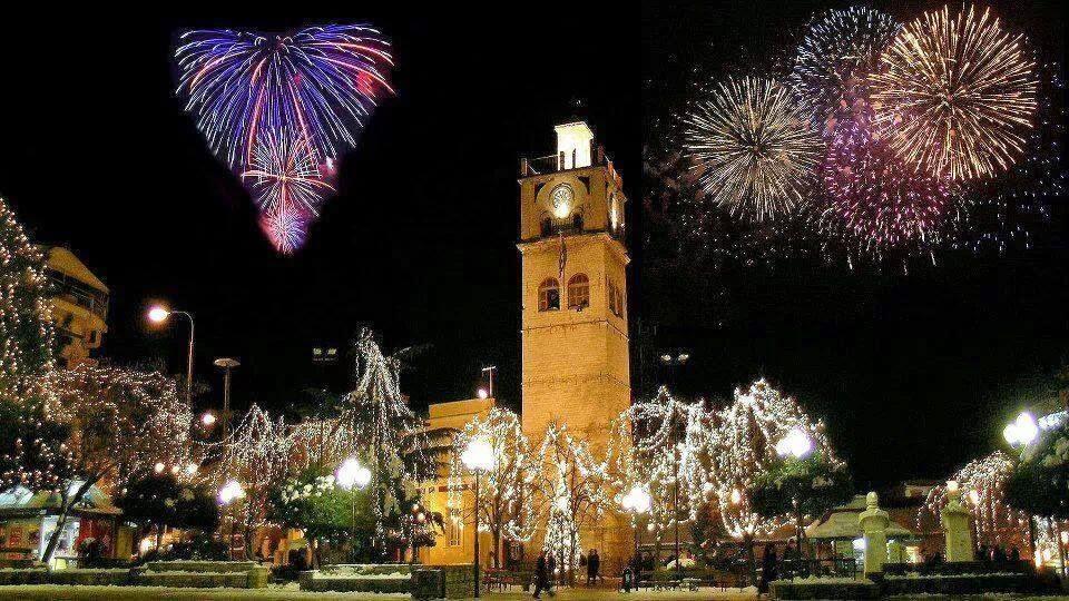 Κοζάνη:Tο πλήρες Πρόγραμμα Εκδηλώσεων Χριστούγεννα 2014 - Πρωτοχρονιά 2015