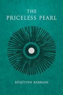 Sojourn opportunity and honor to adapt rhhyih rabbanis cover for her book the priceless pearl as an exclusive ebook cover for bah ebook publications fandeluxe Image collections