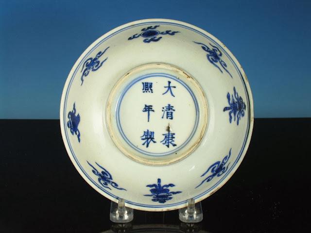"""Kangxi Reign Mark alt=""""Cobalt Blue Kangxi from New England Collection"""