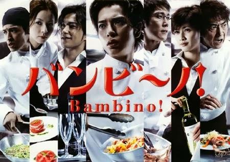 banbino
