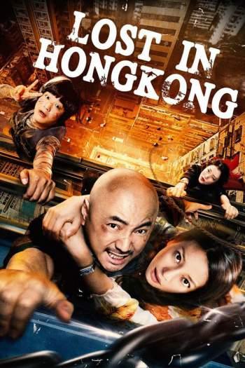Perdido em Hong Kong Torrent – BluRay 720p/1080p Dual Áudio (2017)