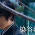 Divulgado o promo do Live-action de Kami-sama no Iu Toori