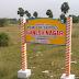 Vishnu Enterprises: DTCP Approved Plots Near  Cheyyar Sipcot..