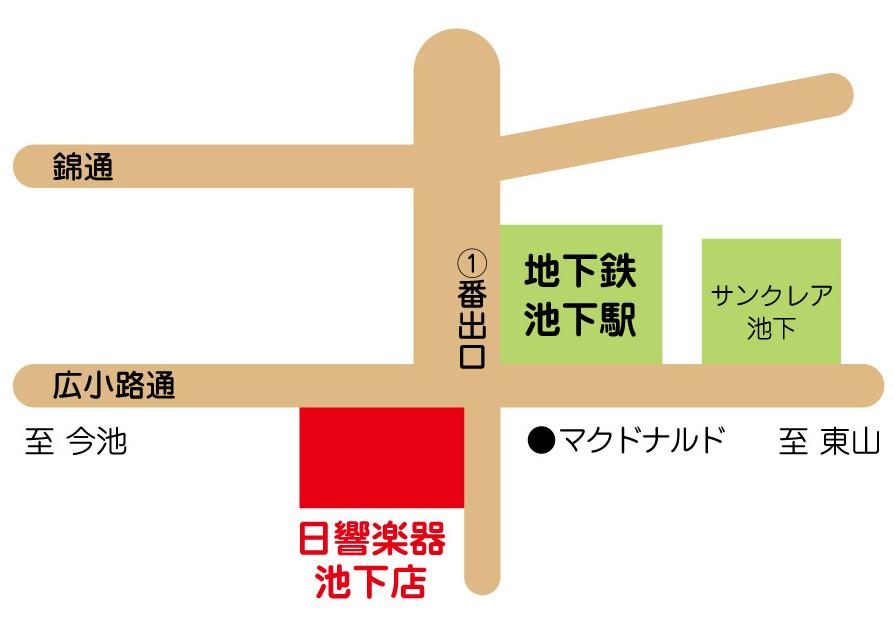 【MAP】ラウム日響<br>(2・4土曜17~19時:神田母娘)<br>(日響楽器 池下店2F)