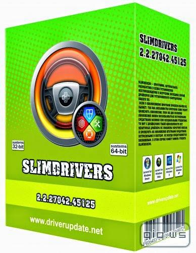 تحميل برنامج SlimDrivers 2.2.44488 لجلب تعريفات الكمبيوتر