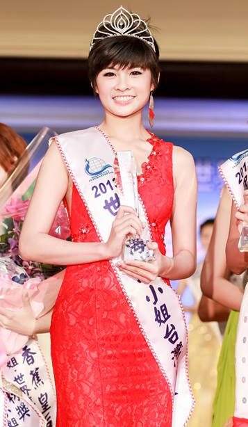 Miss International Taiwan Chinese Taipei 2013 winner Unna Chen
