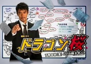 Thầy giáo siêu đẳng - Dragon Zakura