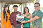 Ra Rammani movie launch photos-thumbnail-3