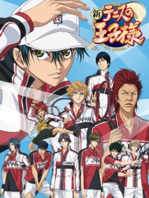 New Prince of Tennis