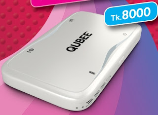 QUBEE-Pocket-WiFi-Router-8000tk