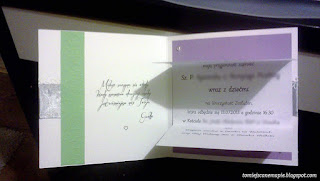 zaproszenie ślubne hdnmade, ręcznie robione zaproszenie ślubne, zaproszenie ślubne diy