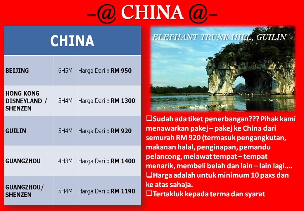 Posted by HIDAYAH TRAVEL & TOURS SDN BHD at 10:40 AM