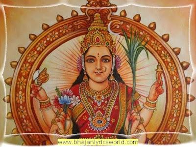 Sri Lalitha Siva Jyothi Sarva Kamada