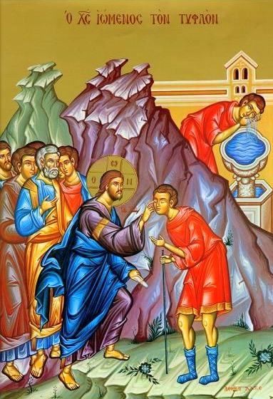 The Orthodox Classroom Sunday Of The Blind Man