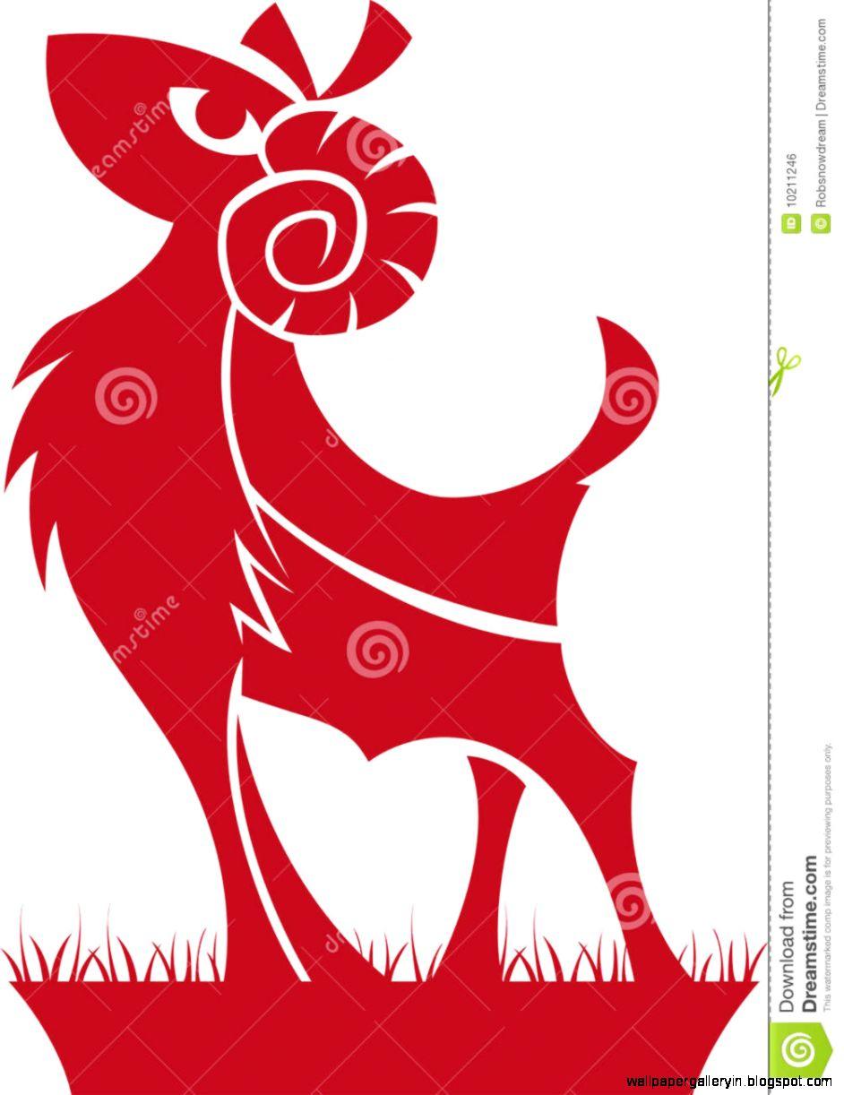 Aries ZodiacHoroscope Symbol Royalty Free Stock Image   Image