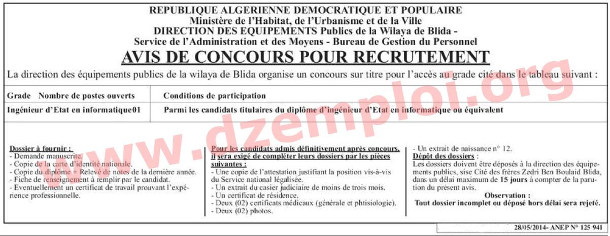 إعلان توظيف في مديرية التجهيزات العمومية لولاية البليدة ماي 2014 Blida