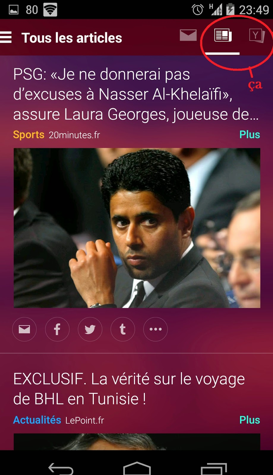 Yahoo sur android